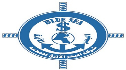 Blue Sea Shipping Co.W.L.L.