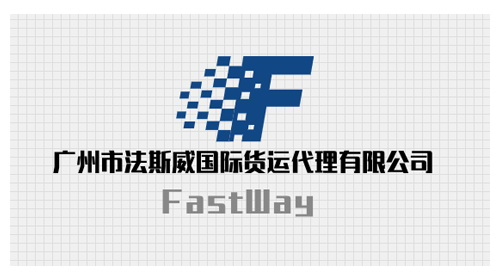 Guangzhou Fastway International Freight Co.Ltd