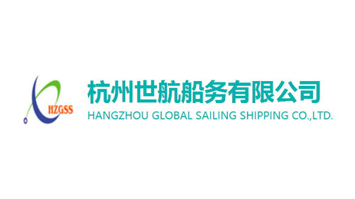 Hangzhou Global Sailing Shipping Co.,Ltd