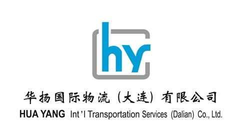 Huayang International Transportation Services (Dalian)Co.,Ltd.
