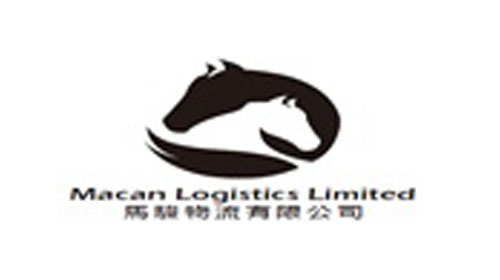 Macan Logistics Limited