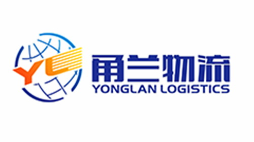 Ningbo YongLan International Logistics Co., Ltd.