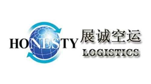Qingdao Honesty International Logistics Co.,Ltd.