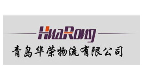 Qingdao Huarong Logistics Co. Ltd.