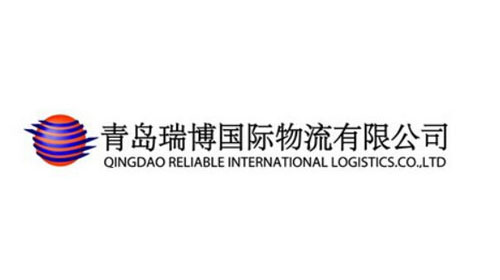 Qingdao Reliable International Logistics Co.,Ltd