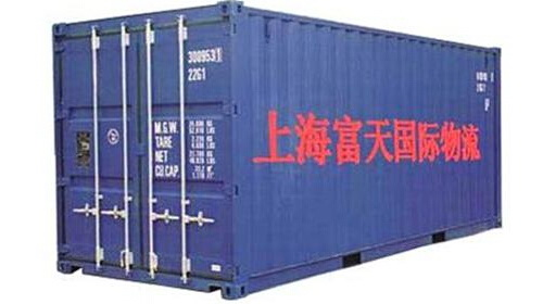 Shanghai Futian International Logistics Co., Ltd.