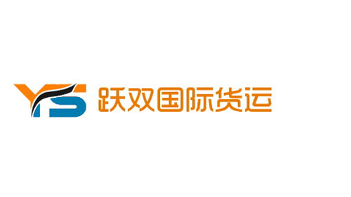 Shanghai Yueshuang International Freight Forwarding Co., Ltd.