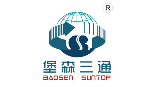 Shenzhen Baosen Suntop Logistics Co.,Ltd