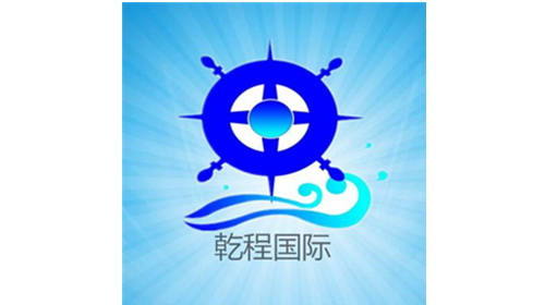 Tianjin Qiancheng International Forwarding Agency Co.,Ltd.