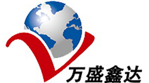 Tianjin Wanshengxinda International Freight Forwarding Co.,Ltd