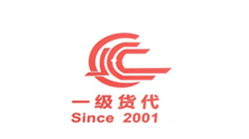 Wuxi Jiahua Int'l Freight Forwarder Co.,Ltd.