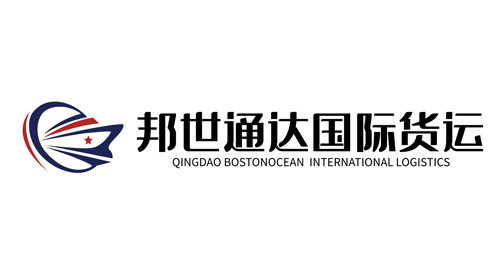 qingdao bostonocean international logistics co.,ltd